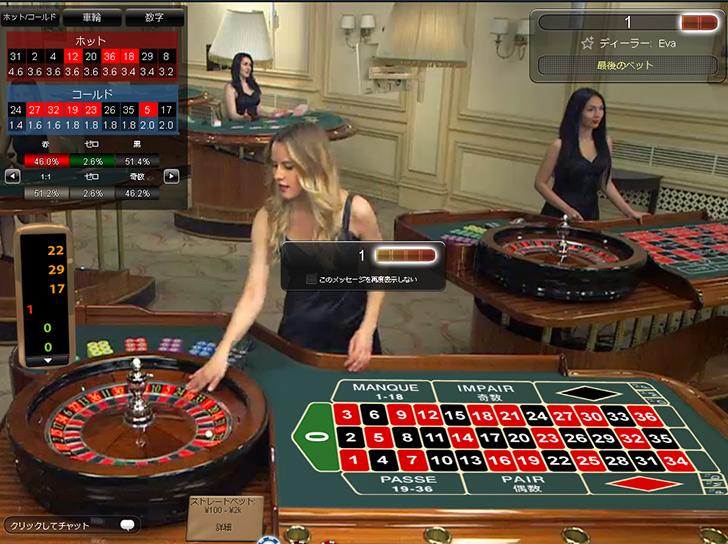 プレイテック ライブカジノ